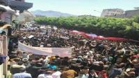 صنعاء.. تظاهرة للمطالبة بتنفيذ القصاص ضد قتلة الشاب الأغبري