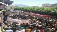 """الحوثيون يعتقلون 30 شخصا بصنعاء من المتظاهرين المطالبين بالقصاص من قتلة """"الأغبري"""""""