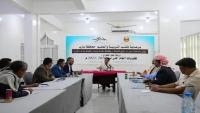"""تشكيل """"مجلس تربوي"""" في مأرب يضم عددا من مدراء مكاتب التربية باليمن"""