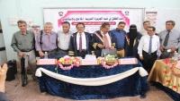 جامعة عدن تمنح الدكتوراه في أدب الطفل في شبة الجزيرة العربية للباحثة نُهى ناصر