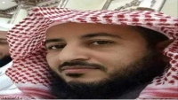 مليشيا الانتقالي تعتقل داعية في عدن انتقد تطبيع الإمارات مع إسرائيل