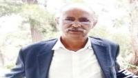 رابطة حقوقية تندد باعتقال الأكاديمي عدنان الشرجبي في صنعاء