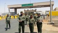 السعودية تستأنف فتح منفذ الوديعة وتسمح لليمنيين بالدخول إلى أراضيها