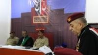المحكمة العسكرية تطالب الإنتربول الدولي بالقبض القهري على 175 قيادياً حوثياً