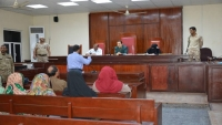 عدن.. المحكمة الجزائية تطلب هيئة دفاع للترافع عن المتهمين في قضية الانقلاب