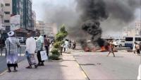 المجلس الثوري يتهم الاستخبارات العسكرية بتعذيب قيادات بالمجلس بالمكلا واعتقال عشرات المحتجين