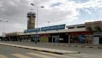 جماعة الحوثي تتهم التحالف بمنع دخول أدوية أمراض مزمنة