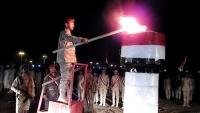 صعدة .. ايقاد شعلة سبتمبر في الظاهر بجبهة مران
