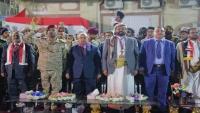 العرادة: لن ينال الحوثي من الجمهورية ومأرب ستكون منطلقا لتحرير اليمن