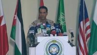 التحالف يعلن استهداف منظومة صاروخية حوثية بصنعاء