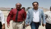 وفد حكومي يصل محافظة مأرب