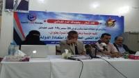 باحث يمني: ثلث اليمنيين هاجروا خارج الوطن بسبب بطش الحكم الإمامي
