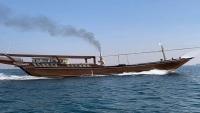 المهرة.. العثور على سفينة مفقودة منذ 19 يوما وعليها ستة أشخاص