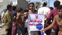 لحج.. العشرات من اليمنيين يتظاهرون رفضًا للتطبيع مع إسرائيل