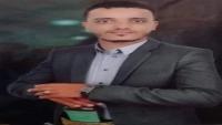 مقتل مهندس برصاص مسلح حوثي في مدينة إب