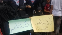 """صنعاء.. جماعة الحوثي تفرج عن """"بلقيس الحداد"""" رئيسة إحدى شركات الأسهم الوهمية"""