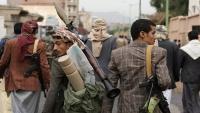 مواطن يقتل 12 شخصا بينهم زوجته وثلاثة من أطفاله في البيضاء