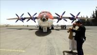 بوساطة عمانية.. الحوثيون يفرجون عن مختطفين أمريكان ونقلهم إلى مسقط