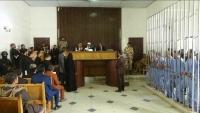 محكمة استئناف أمانة العاصمة تقر إعدام خمسة متهمين في قضية مقتل الأغبري