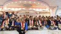 محافظة إب تقيم حفلاً تكريمياً لـ30 أسيراً محرراً من سجون الحوثيين