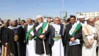 القضاة يعلنون إضراباً مفتوحاً في مناطق سيطرة الحوثي