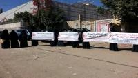 رابطة حقوقية تدين اعتداء الحوثيين على ثلاث محتجزات بالسجن المركزي في صنعاء