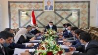 اجتماع للحكومة لبحث تبعات تهريب إيران أحد عناصرها وتنصيبه سفيرا لها في صنعاء