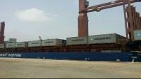جماعة الحوثي: وصول سفينة وقود إلى ميناء الحديدة احتجزها التحالف منذ 174 يوما