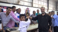 اختتم بطولة 14 أكتوبر للكاراتيه في عدن ونادي الشعلة يحصد أربع ذهبيات