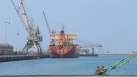 جماعة الحوثي تعلن وصول 4 سفن نفطية لميناء الحديدة احتجزها التحالف منذ 200 يوم