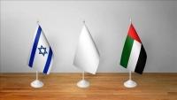 تفاصيل مثيرة حول سفارة إسرائيلية سرية بالبحرين منذ 11 عاما