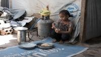 الأغذية العالمي: ملايين اليمنيين يعيشون في دائرة من الصراع والجوع