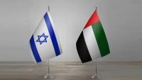 جماعة الحوثي: الأنظمة المطبعة مع إسرائيل لن تجني إلا الخسارة التاريخية