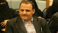نقابة المحامين تدين اختطاف المحامي عبد الله شداد في صنعاء