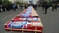 الحوثيون يعلنون مصرع 15 من عناصرهم بينهم ثمانية قيادات ميدانية