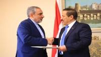 """السفير الإيراني """"حسن إيرلو"""" يقدم أوراق اعتماده إلى الحوثيين في صنعاء"""
