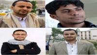 """""""مراسلون بلا حدود"""" تطالب الحوثيين بإلغاء أحكام الإعدام بحق أربعة صحفيين"""