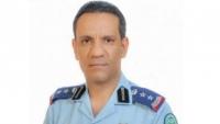 التحالف: دمرنا صاروخين بالستيين أطلقهما الحوثيون باتجاه السعودية