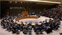 ستناقش وصول السفير الإيراني إلى صنعاء.. جلسة لمجلس الأمن في نوفمبر الجاري