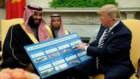 إنترسبت: ترامب رئيس الحرب يترك خلفه آلاف القتلى في اليمن (ترجمة خاصة)