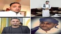 ضبط عصابة دعارة واغتصاب وابتزاز بمحافظة إب