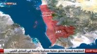 الكشف عن مخطط لتقسيم تهامة وفصل تعز عن ساحلها لإنشاء محافظة خاصة بطارق عفاش