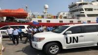 الحكومة تحمل الحوثيين مسؤولية تعقد الوضع الإنساني