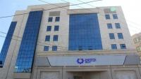 """بنك التضامن يكشف تفاصيل اقتحامه من قبل """"عناصر استخبارية"""" بصنعاء ويحذر من خطورة الوضع"""
