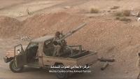 الجيش الوطني يعلن قصفه اجتماعا لعناصر حوثية وإيرانية في الجوف