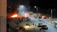 انفجار عبوة ناسفة في شبوة دون سقوط ضحايا