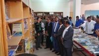 بمشاركة دور نشر محلية وعربية.. افتتاح معرض شبوة الثالث للكتاب