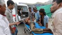 مقتل خمسة مدنيين في انفجار عبوة ناسفة بالحديدة