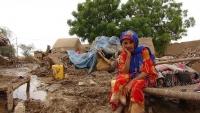منظمات حقوقية تدعو لإنشاء لجنة تحقيق دولية حول الانتهاكات بحق النساء في اليمن