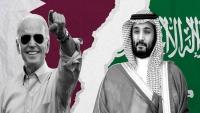 فايننشال تايمز: السعودية تريد إنهاء النزاع مع قطر لكسب ود بايدن